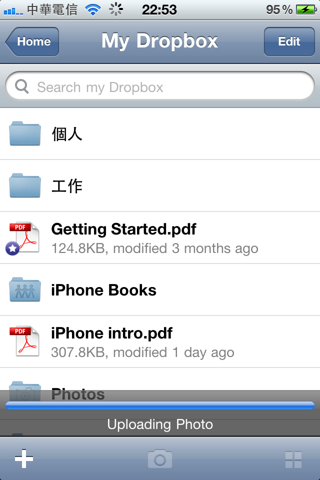 Dropbox_Fun iPhone Blog_20.PNG