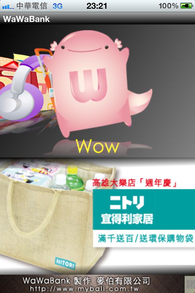 WaWaBank_Fun iPhone Blog_15.PNG