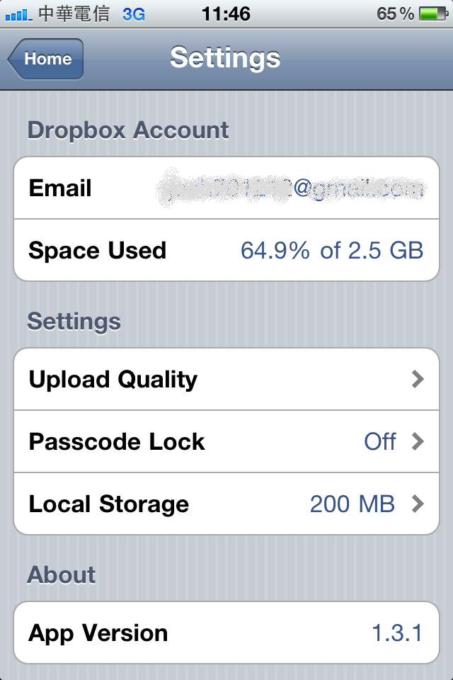 Dropbox_Fun iPhone Blog_11.PNG
