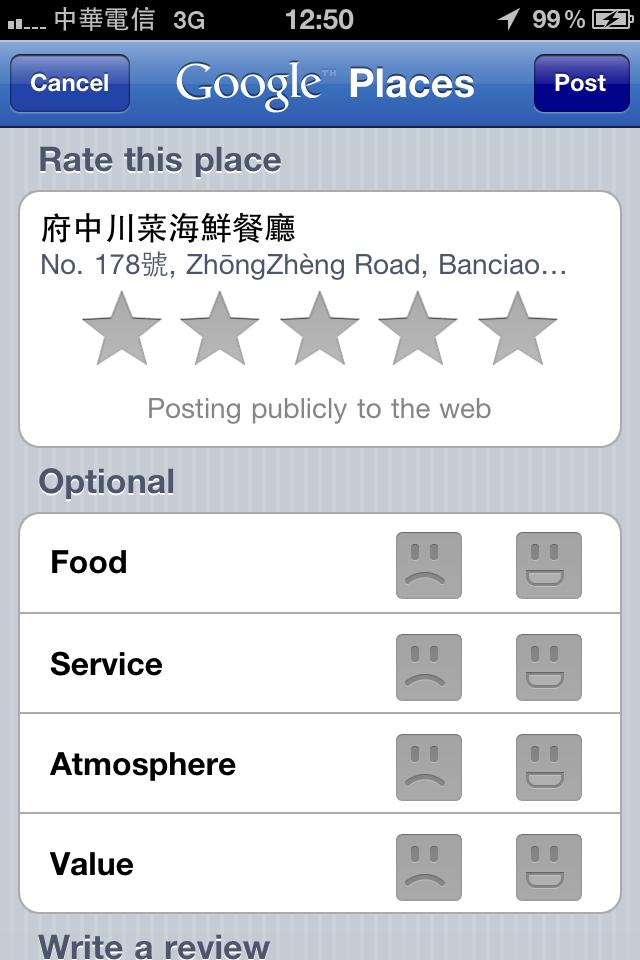 Google Places_Fun iPhone Blog_13.PNG