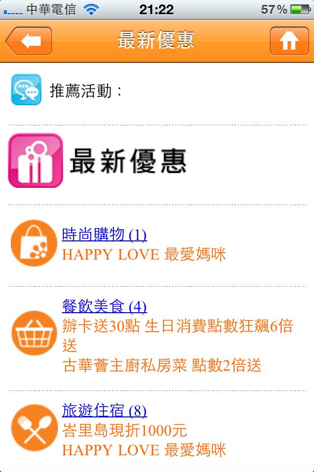 Happy Go_Fun iPhone Blog_13.PNG