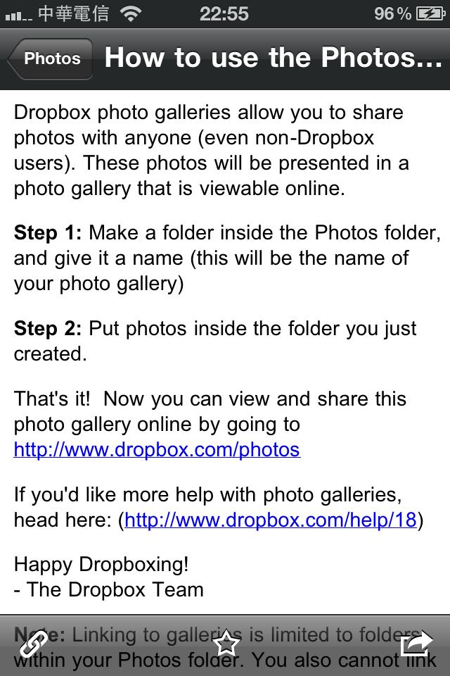 Dropbox_Fun iPhone Blog_24.PNG