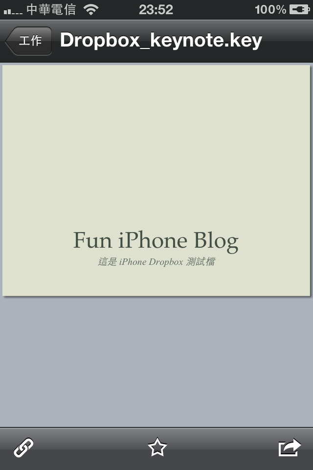 Dropbox_Fun iPhone Blog_31.PNG
