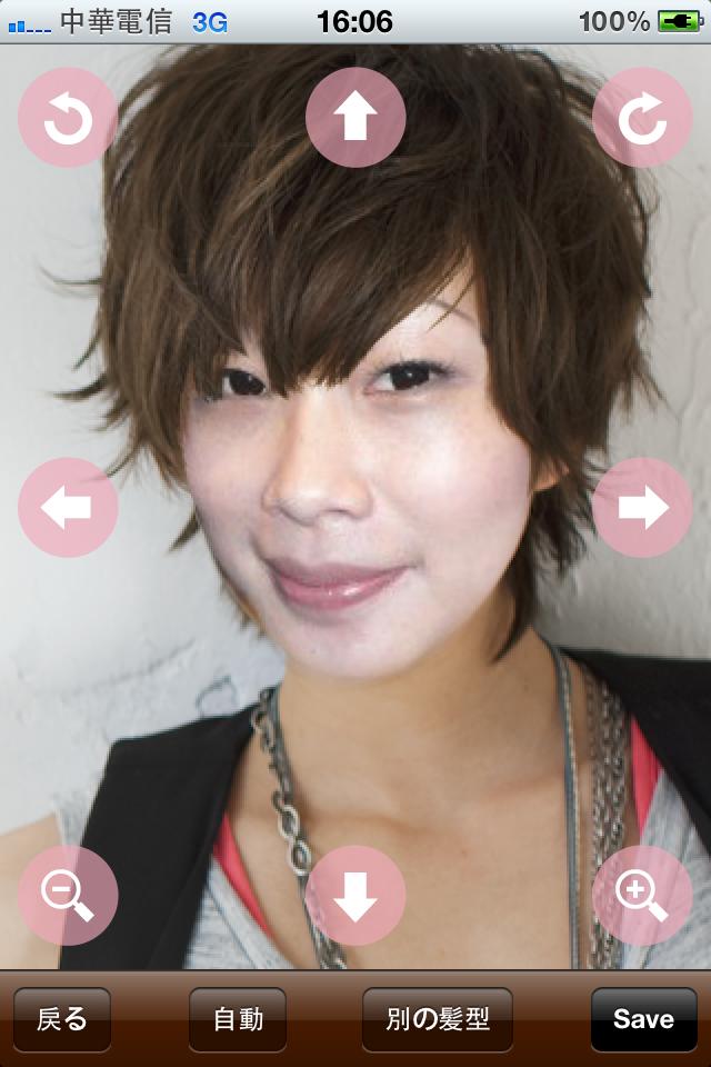 KamiColle_Fun iPhone Blog_13.PNG