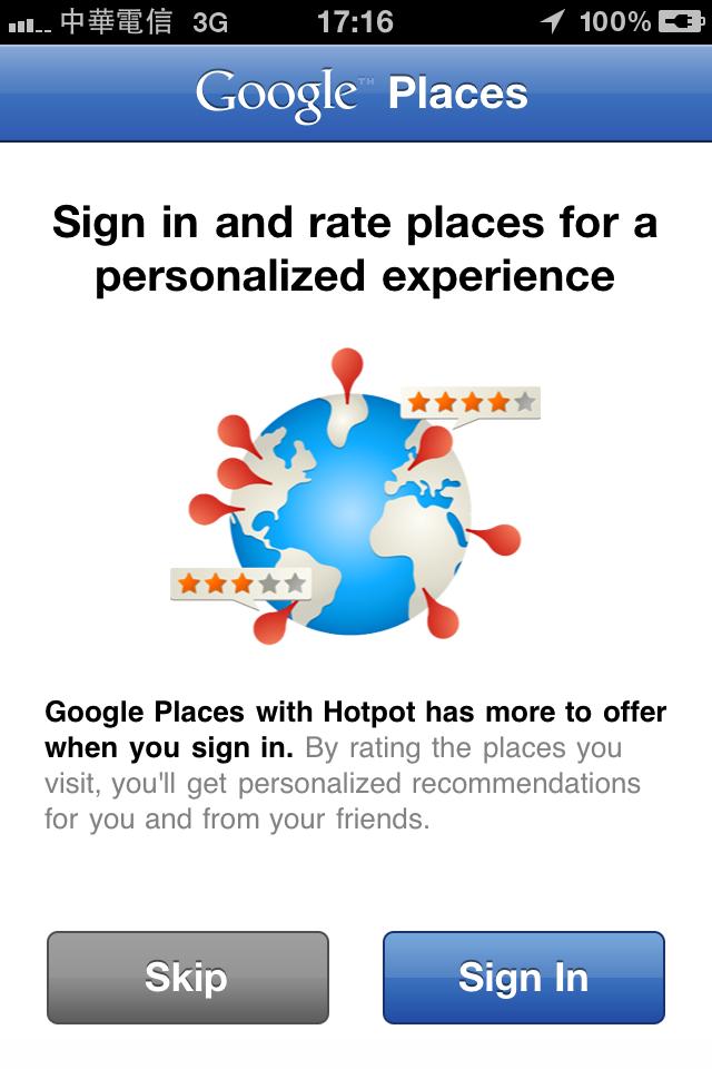 Google Places_Fun iPhone Blog_2.PNG