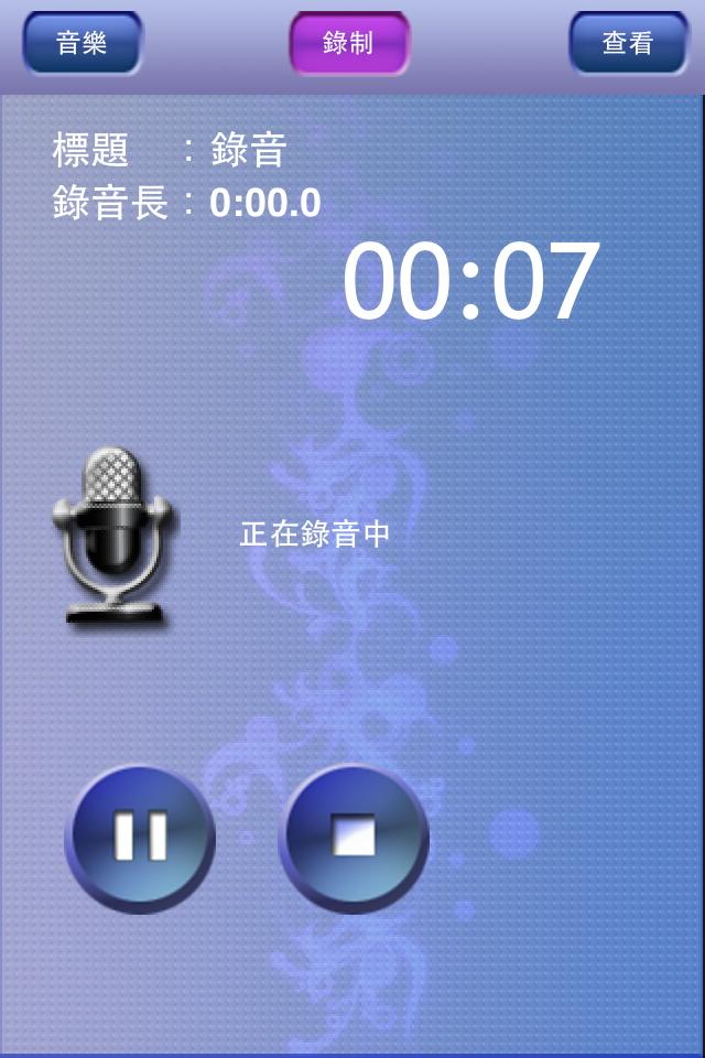 鈴聲悠揚_Fun iPhone Blog_8.PNG