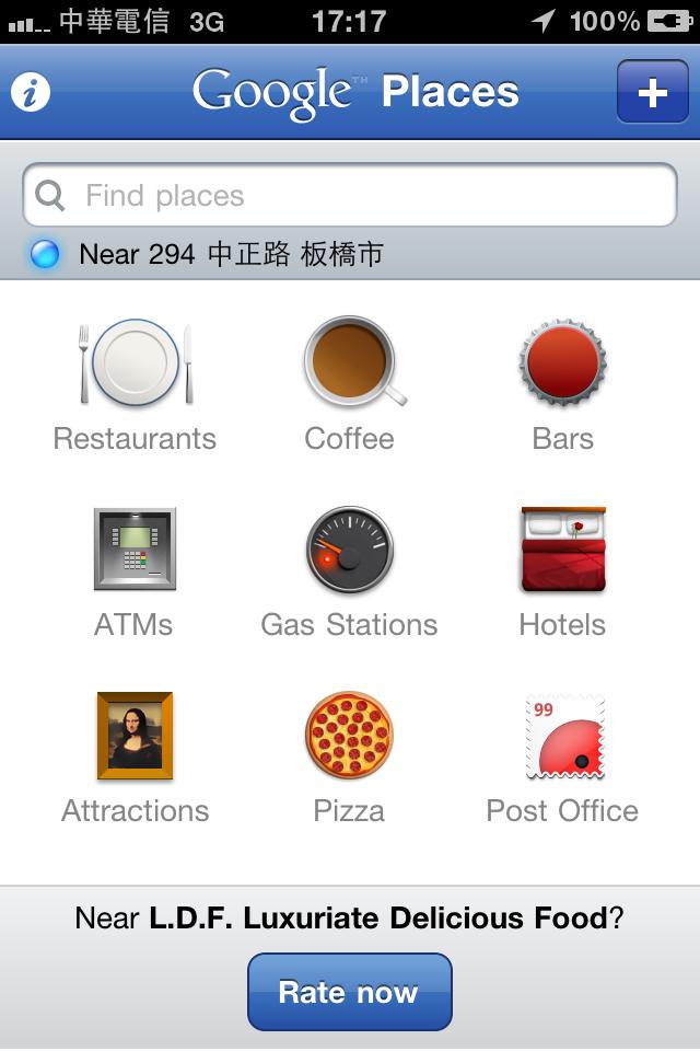 Google Places_Fun iPhone Blog_4.PNG