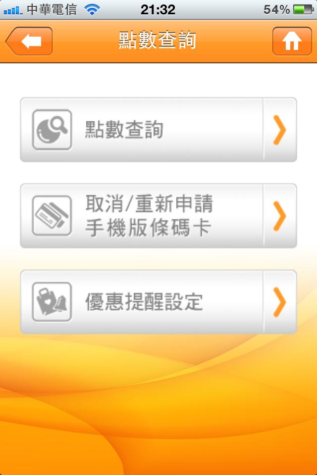 Happy Go_Fun iPhone Blog_28.PNG