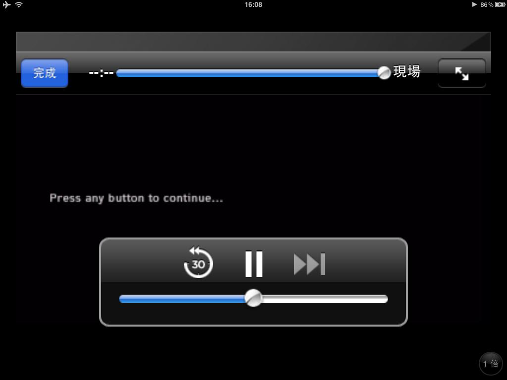 VAWIDEA-TV_Fun iPhone Blog_7.PNG