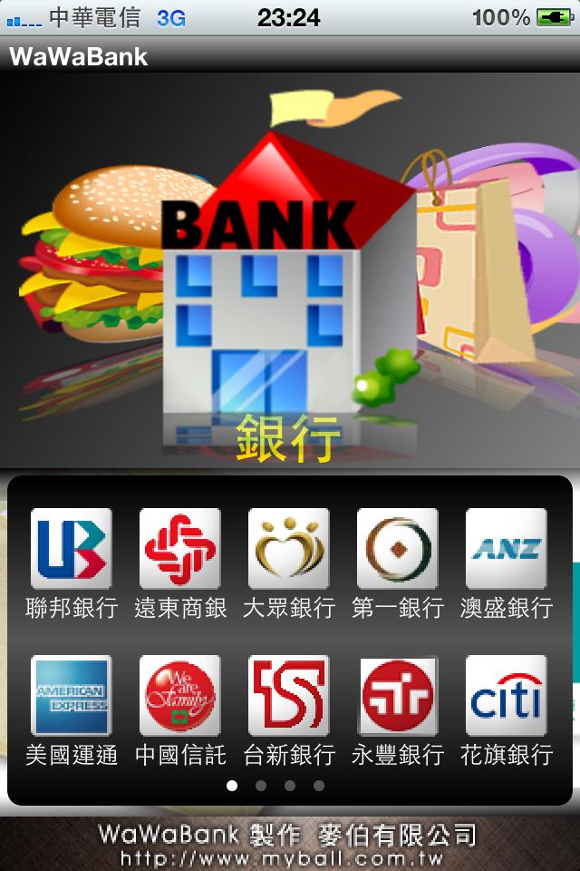 WaWaBank_Fun iPhone Blog_10.PNG