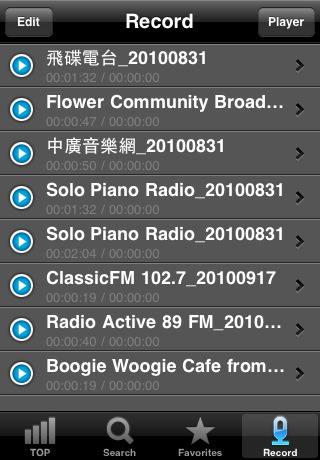 iPhone Screenshot 5.jpg