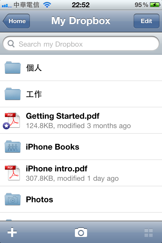 Dropbox_Fun iPhone Blog_19.PNG