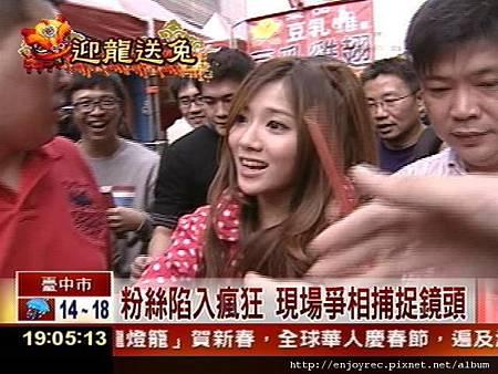 台中豆花妹扮財神 一中商圈分送紅包 粉絲陷入瘋狂 現場爭相捕捉鏡頭