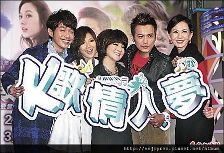「K歌情人夢」昨舉辦開播記者會,張棟樑(左起)、豆花妹、王彩樺、范逸臣、周丹薇現身拚收視。
