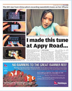 倫敦地鐵報大幅報導張萱妍的iPhone創作