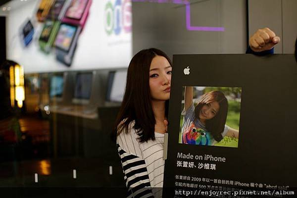 張萱妍受邀至Apple Store演講