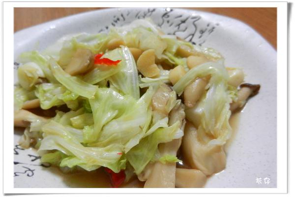 淬釀高麗菜杏飽菇01.jpg