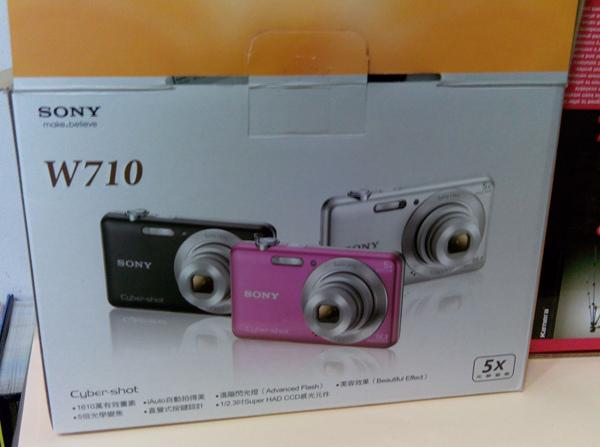 sony DSC-W710-03.jpg (12).jpg