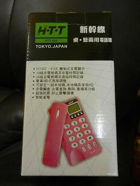 HTT桌壁兩用電話機 (1).JPG