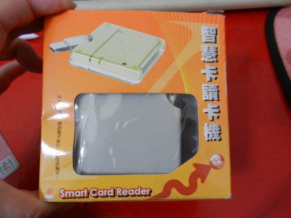 GD-RU002-smart card reader (0).JPG
