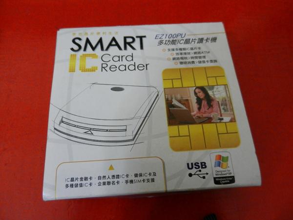EZ100PU多功能IC晶片讀卡機 (0).JPG