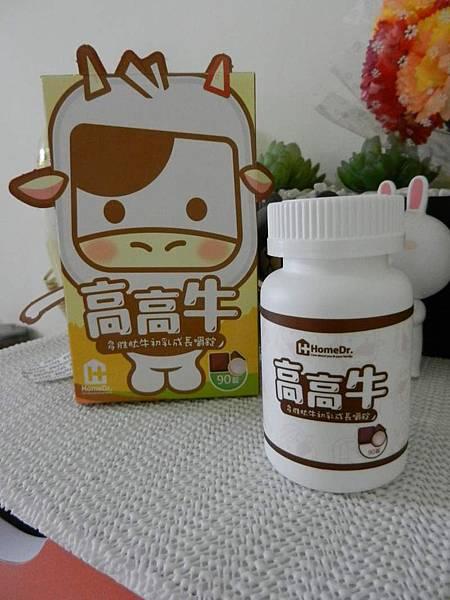 高高牛多胜月太初乳成長嚼錠 (19).JPG