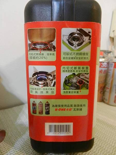 卡旺火達人內焰式mini卡式爐 (1).JPG