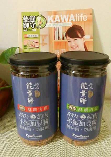 「能量豬」酥饌肉鬆  (3).JPG