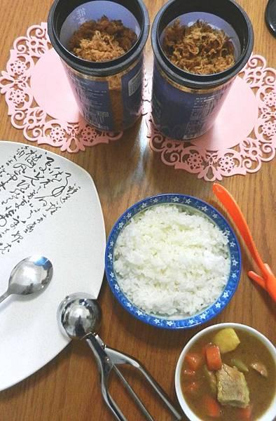 「能量豬」酥饌肉鬆  (23).JPG