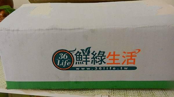 鮮綠生活 36Life (2).JPG