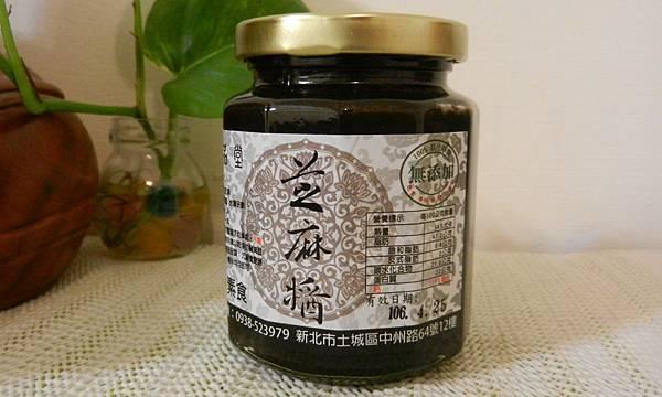 尊品堂 養生黑芝麻醬 (4).JPG