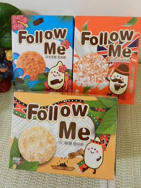 新口味雪餅 Follow Me法樂米 風味餅 (2).JPG
