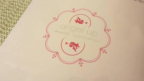 Angel Up美胸天使激波錠 (3).JPG