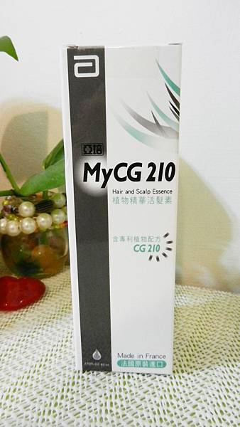 亞培MyCG 210植物精華活髮素 (2).JPG