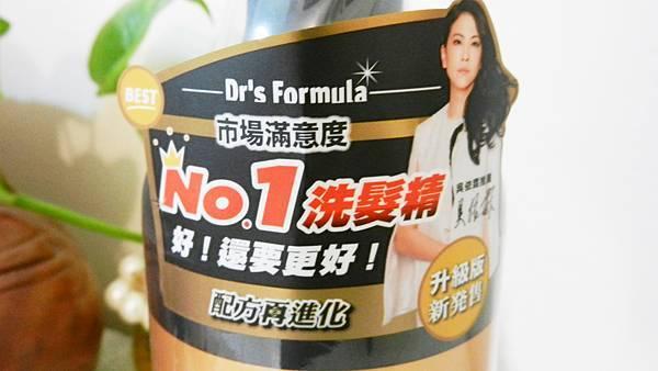 台塑生醫Dr's Formula 新升級髮根強化洗髮精【清爽感】 (3).JPG