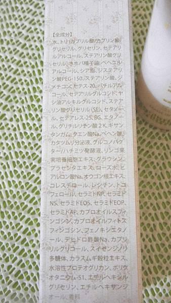 Lapiel潤肌夜用美容液 (6).JPG