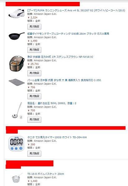 1060205-buy