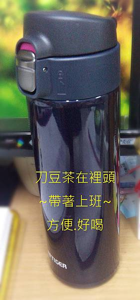 台灣茶人切油斬臭輕纖刀豆茶3角立體茶包 (2).jpg