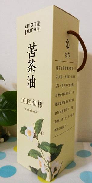 連淨山茶油 (2).JPG