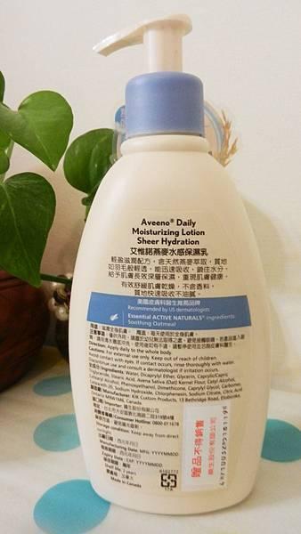 AVEENO艾惟諾燕麥水感保濕乳 (5).JPG