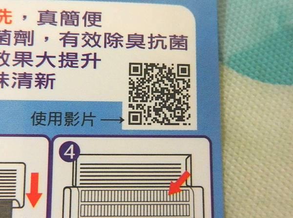 興家安速 抗菌免水洗冷氣清洗劑 (12).JPG