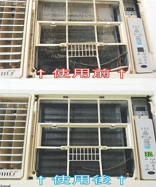 興家安速 抗菌免水洗冷氣清洗劑 (1).jpg