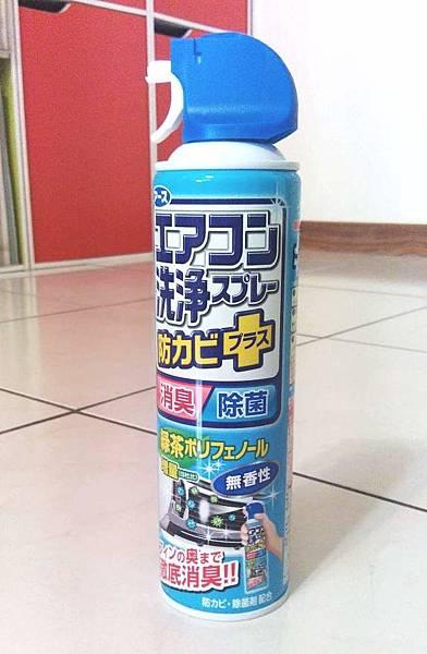 興家安速 抗菌免水洗冷氣清洗劑 (2).jpg