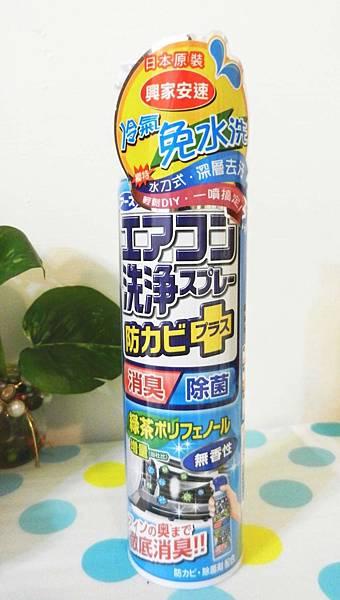 興家安速 抗菌免水洗冷氣清洗劑 (3).JPG