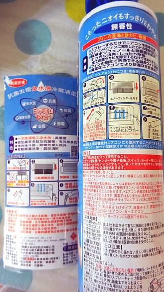 興家安速 抗菌免水洗冷氣清洗劑 (10).JPG