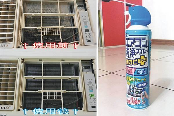 興家安速 抗菌免水洗冷氣清洗劑 (34)
