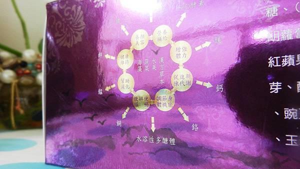 千の酵素 (10).JPG