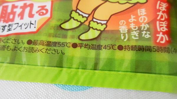 日本金鳥 腹部專用可貼式暖暖包(生薑+艾草) (15).JPG