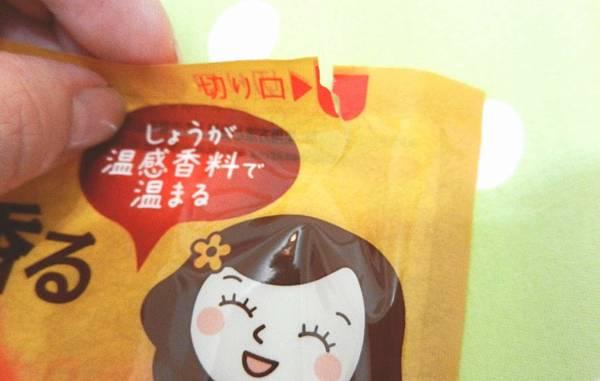 日本金鳥 腹部專用可貼式暖暖包(生薑+艾草) (19)