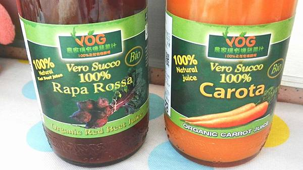 VOG農家瑞百分百有機天然蔬菜汁-菜根檸汁+胡蘿蔔檸汁 (21).JPG